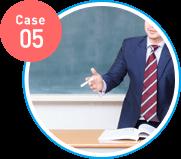 case.05