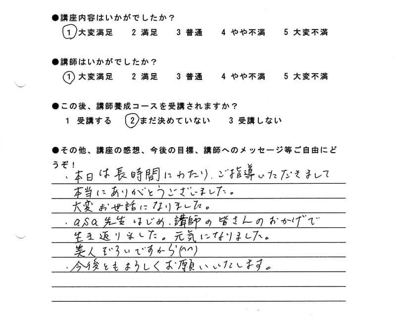 あがり症克服講座を受講した K.Aさん 40代男性/京都/大学勤務