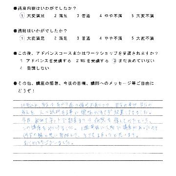 あがり症克服講座を受講した H.Rさん 40代女性/京都