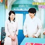 NHK「あさイチ」出演時の写真