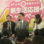 TBSラジオ特別番組「新生活応援キャンペーン」の写真
