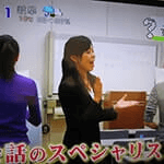 日本テレビ「ZIP!」の写真
