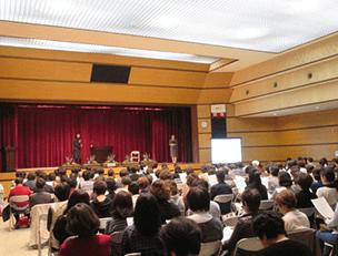 名古屋市地域女性団体連絡協議会