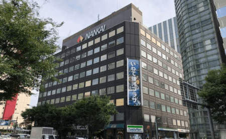 南海東京ビル