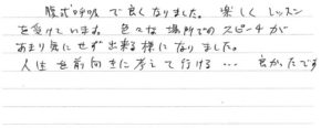 voice-image5